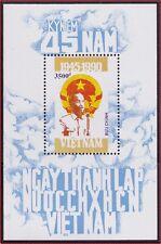 VIETNAM Bloc N°59** Bf HO CHI MINH, 1990 Vietnam 2170 Sheet MNH