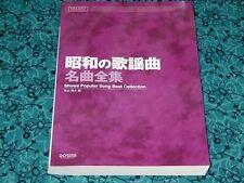 RARE 239 Popular Japanese Tunes & Lyrics from Showa Period 1926- 1988 Music Book