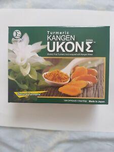 Turmeric Kangen Ukon 100 Capsules Natural Tumeric - Made in Japan 1box-