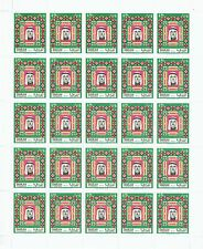 Sharjah 1968 3 Rls Air stamp in unmounted sheet of 25 complete as per scan