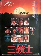 THREE MUSKETEERS Japanese B2 movie poster RAQUEL WELCH CHARLTON HESTON 1974