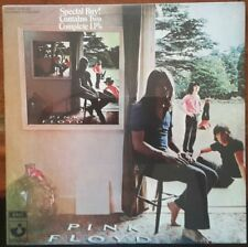 Pink Floyd~Ummagumma~Factory Sealed 2LP 1969 1st Press STBB-388 Harvest Records