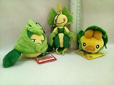 My Pokemon Collection SEWADDLE SWADLOON LEAVANNY Plush Keychain Set BANPRESTO