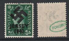 GB Jersey (267) 1940 Swastika Overprint forgey om genuine 1/2d stamp unmounted