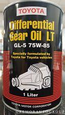 Toyota Lexus Syn gear oil 75W-85 API GL-5  08885-02506 Tundra Tacoma Sequoia FJ