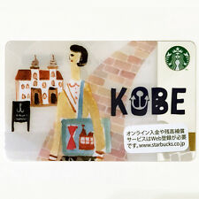 Starbucks Card Japan Geography Series KOBE :  PIN intact