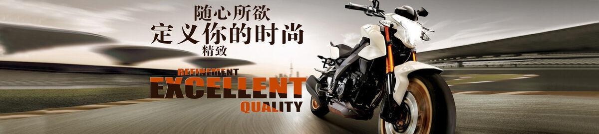 Yingxiang motorcycle