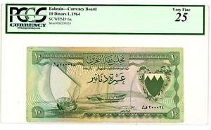 Bahrain ... P-6a ... 10 Dinars ... L.1964 ...  *VF+* ... PCGS 25 (VF+).