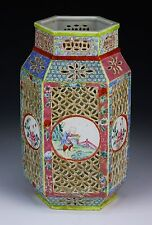 A Chinese Antique Famille Rose Reticulated Lamped Lantern, 19Th Century