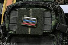 Russian Tactical Hook Loop Modular Badge Morale Panel Camo EMR Digital Flora