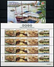 MACAO Macao 2012 port de pêche peintures Harbour Art 1793-6 KO Bloc 205 Neuf sans charnière