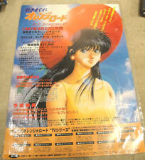"Shin Kimagure Orange Road Madoka Large 28""x21"" Promo Poster Official Japan Made"
