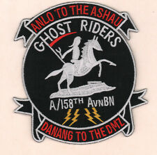 158th Avn Bn A co Aviation  Ghost Riders Danger to the DMZ Army patch 5 in tall