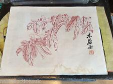 Vintage Qi Baishi Amarante chinois Monochrome Woodblock Print signé un sceau