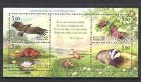 Russia 2005 Eagle/Hedgehog/Badger/Butterfly/Nature/Animals/Insects 4v m/s n24140