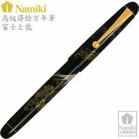 Namiki FN-35SM-FR-F Luxury Makie Fountain Pen Fuji and Dragon 14K Japan