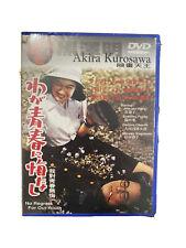 No Regrets for My Youth (1946) Akira Kurosawa Dvd New(Japanese) *Fast Ship.*