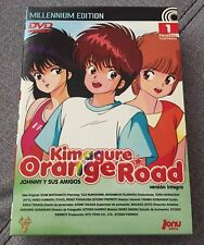 KIMAGURE ORANGE ROAD JOHNNY Y SUS AMIGOS TEMP 1 - 2 DVD + EXTRAS - 250 MIN JONU
