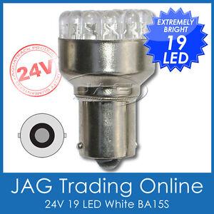 24V 19-LED BA15S 1156 WHITE AUTOMOTIVE GLOBE - Reverse/Truck/Trailer Light Bulb