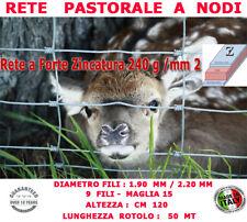 RETE PASTORALE PER RECINZIONE PECORE ANIMALI RETE PASTORIZIA M15 H.120 MT 50
