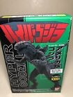 Hyper Godzilla Zilla Vinyl figure Japan  Bandai import Brand New Gamera Ultraman