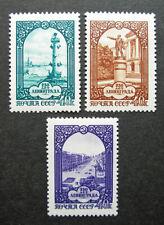 Russia 1957 #1941-1943 MNH OG Russian Leningrad 250th Anniversary Set $4.50!!