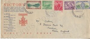 NEW ZEALAND FDC SPECIAL COVER 1946 VICTORY FIRST DAY COVER