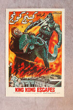 King Kong Escapes Lobby Card Movie Poster