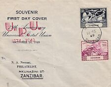 Zanzibar George VI (1936-1952) Stamps