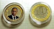 Russia, 2016, V.V.Putin, colored 10 rbl coin