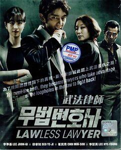 LAWLESS LAWYER - COMPLETE KOREAN TV SERIES DVD BOX SET ( 1-16 EPS)