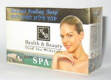 ISRAEL 125 Gr 4.4 Oz BODY AND FACIAL DEAD SEA MINERALS PEELING SOAP