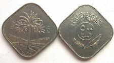 Iraq 1982 500 Falsan Error Coin