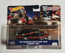 Hot Wheels Team Transport '69 Nissan Skyline Van Carry On, Packaging not perfect