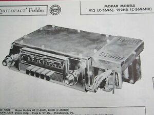 1956,1957 CHRYSLER PRODUCTS MOPAR 912 & 912HR TOWN & COUNTRY RADIO PHOTOFACT
