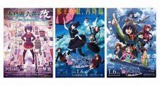Love, Chunibyo & Other Delusions!:The Movie B5 Chirashi- Mini Poster Set Of 3