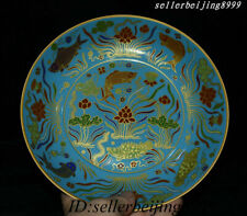 """8"""" Auspicious China Porcelain Fengshui Dynasty Freely Swimming Fish Bowl plate"""
