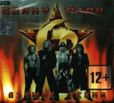 Gorky Park | Gorky Park CD Russian Hard rock GREATEST HITS 2CD