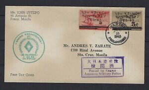 PHILIPPINES FDC 1943: WWII JAPANESE OCCUPATION, FDC CENSORED BY JAP MIL POLICE 1