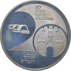 SILVER - WORLD Coin - 1987 Israel 2 New Sheqalim - World Silver Coin *185