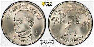480 1965 Taiwan 100 Yuan Y-540 LM-877 100th Ann Sun Yat-Sen.  PCGS MS66