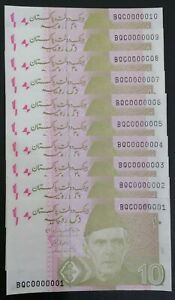 PAKISTAN NEW 10re WITH SEMI FANCY LOW SERIAL NUMBER 0000001 TO 0000010  10 NOTES
