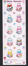 Japan stamps 2013 SC#3572 Disney Character, sheet  mint, NH