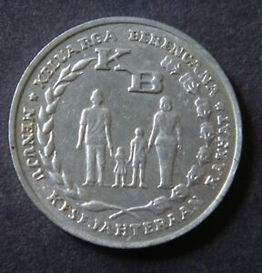 un061 F.A.O: Family Planning 5 Rupiah Indonesia Coin 1974 EF