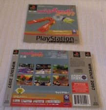 PLAYSTATION ONE GAME INLAY/ARTWORK COVERS  *** WIPEOUT 2097 *** VGC
