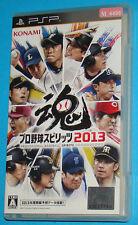 Pro Yakyuu Spirits 2013 - Sony PSP - JAP Japan
