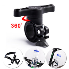 1pcs Clip 360 Degree Rotation Water Cup Holder Bike Bottle Cage Handlebar Mount