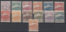 SAN MARINO, 1903/05 Freimarken 34-46 */gestempelt, (21677)
