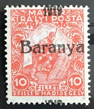 1919 HUNGARY BARANYA OVPT Major Error MNHOG XF SERBIAN OCCUPA WWI  X2/97