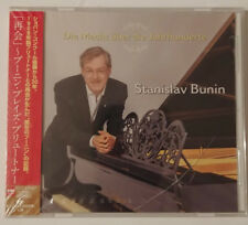 STANISLAV BUNIN - BUNIN PLAYS BLUTHNER JAPAN CD  BRAND NEW CD